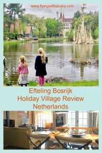 Efteling Bosrijk Review. The holiday village is just a short 10 minutes walk to the Efteling Theme Park special entrance for on-site guests. Guests can also enter the park half an hour before everyone else too. As soon as you enter the leafy holiday village you are immersed into nature with twists of fairytale magic.