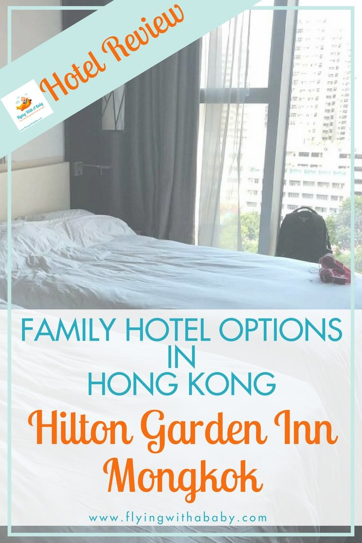 Review of the Hilton Garden Inn Mongkok: Finding a hotel with family room options in Hong Kong, plus an outdoor pool wasn't as easy as I first thought. #familytravel #travelwithkids #hotelreview #hotelsHongKong