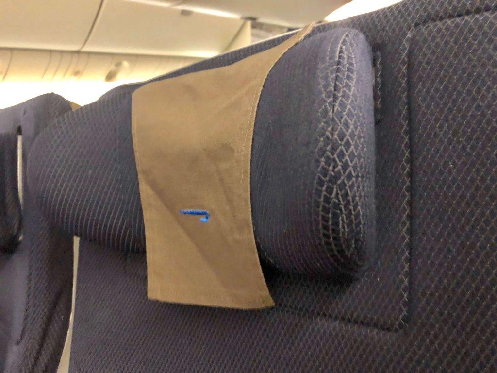 British Airways World Traveller Plus Review | New Premium Economy 2018