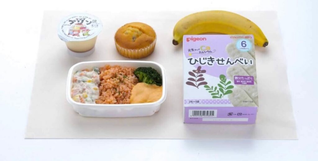 Japan Airline JAL Post Weaning Meal
